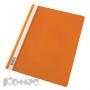 Папка скоросшиватель Комус А4 оранжевый