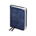 Ежедневник полудатированный Charm, бежевый блок, серебряный обрез, ляссе, Happy Book