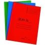 Папка ДЕЛО, 370 г/м, зеленая, мелованный картон, пробитый механизм. ЕВРО