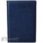 Алфавитная книжка синий,А5,142х210мм,120л,АТТАСНЕ Сиам