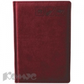 Алфавитная книжка бордо,А5,142х210мм,120л,АТТАСНЕ Сиам
