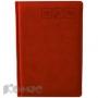 Алфавитная книжка красный,А5,142х210мм,120л,АТТАСНЕ Сиам