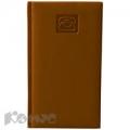 Алфавитная книжка коричнев,А6,92х160мм,48л,АТТАСНЕ Сиам