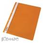 Папка скоросшиватель Комус А4 с перфорацией оранжевый