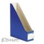 Вертикальный накопитель Комус синий, сборный (75мм, гофрокартон, 2шт./уп.)