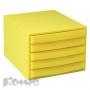 Бокс с выдвижными лотками закрытый EXACOMPTA 222956D, желтый 5отд. Австрия