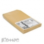 Пакет Крафт C5 стрип Multipack 160х230 80г 50шт/уп10уп/кор